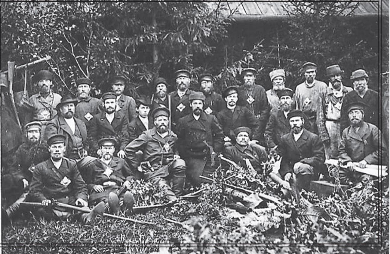 Отряд лесной стражи в пермском имении Строгановых
