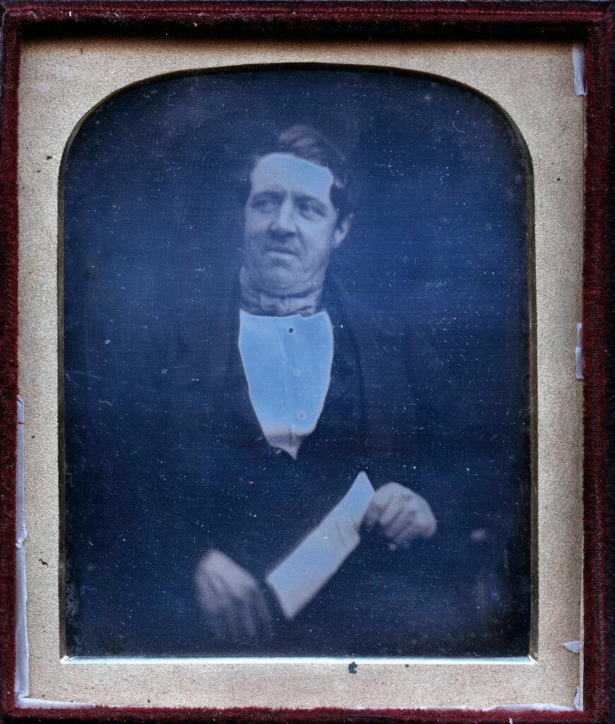 1845. Мужчина с письмом