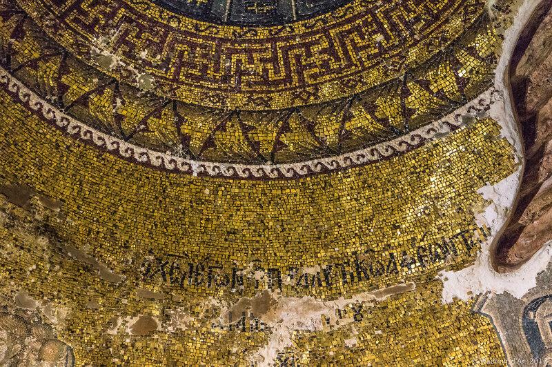 Мозаики и фрески монастыря Хора. Церковь Христа Спасителя в Полях. Свод шестого компартимента.