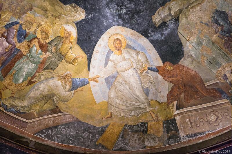 Сошествие в Ад. Христос, Адам и Ева. Мозаики и фрески монастыря Хора. Церковь Христа Спасителя в Полях.