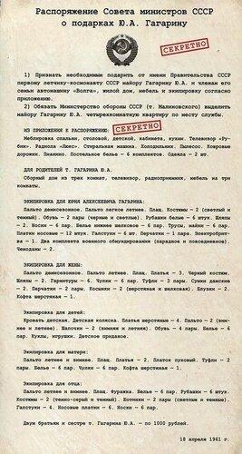 https://img-fotki.yandex.ru/get/3704/131884990.80/0_100cfc_37e54b25_L.jpg