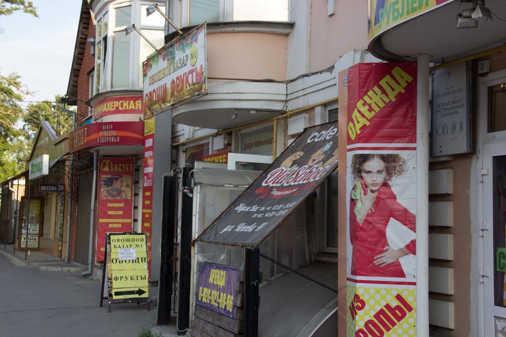 Купоны на скидки в Таганроге - Все купоны на скидку на