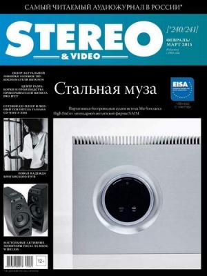 Журнал Журнал Stereo & Video №2-3, 2015