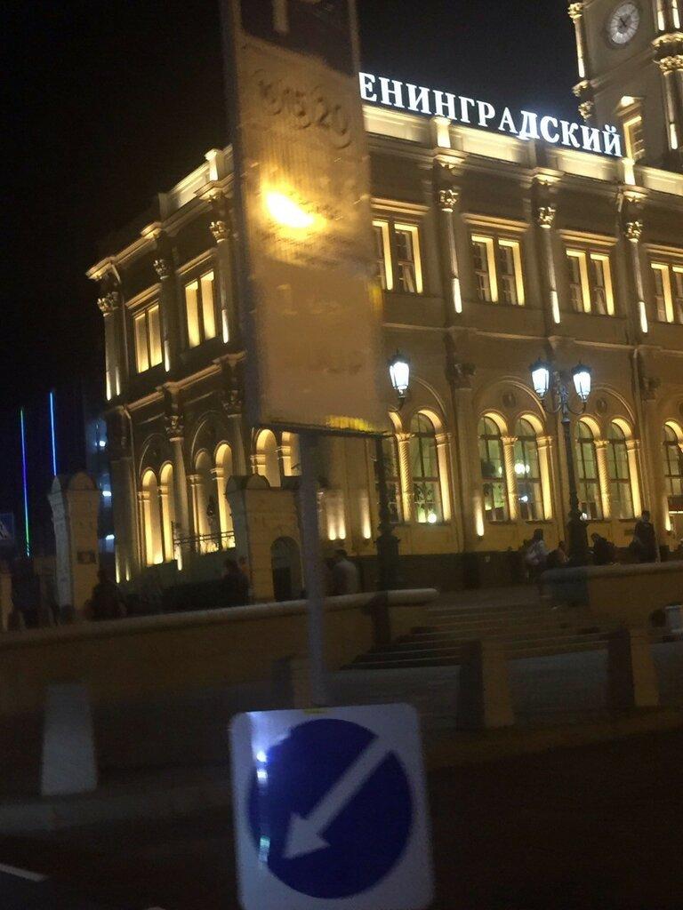 Москва-Питер, 1 августа