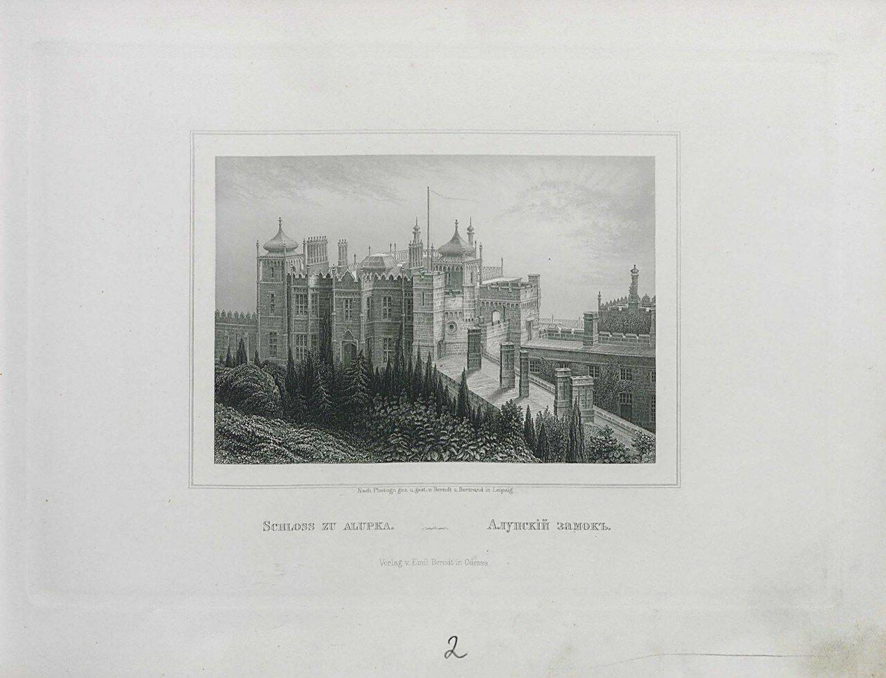 04. Алупский замок