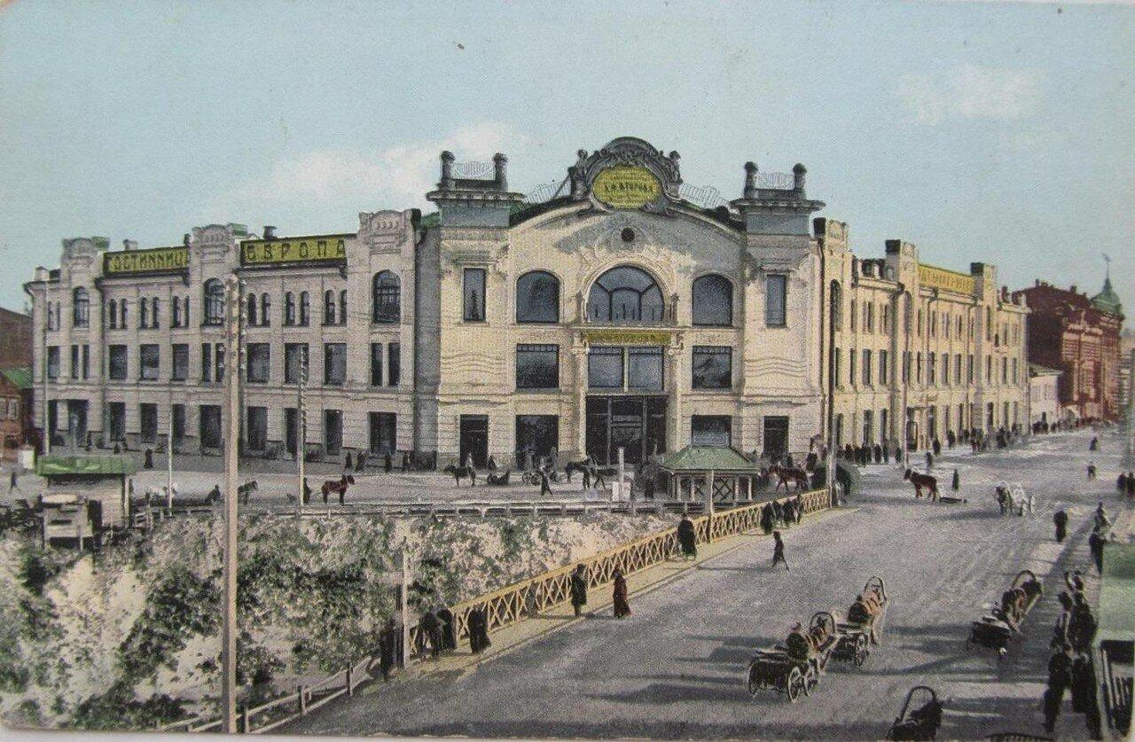 Гостиница `Европа` и магазин Второва