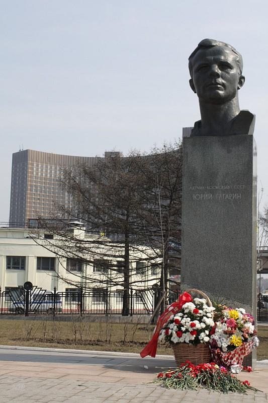 Бюст Юрия Алексеевича Гагарина
