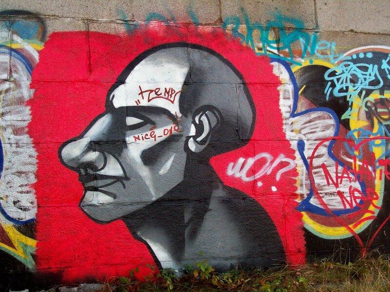 граффити набережная киев