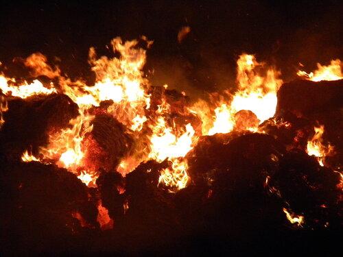 Огонь**