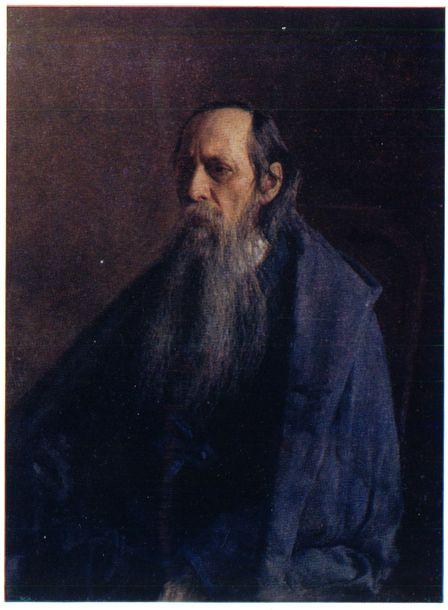 Щедрин