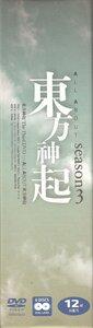 ALL ABOUT SEASON 3 [DVD] 0_2bffa_14e81c9b_M