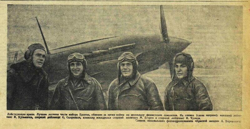 Красная звезда, 2 ноября 1941 года