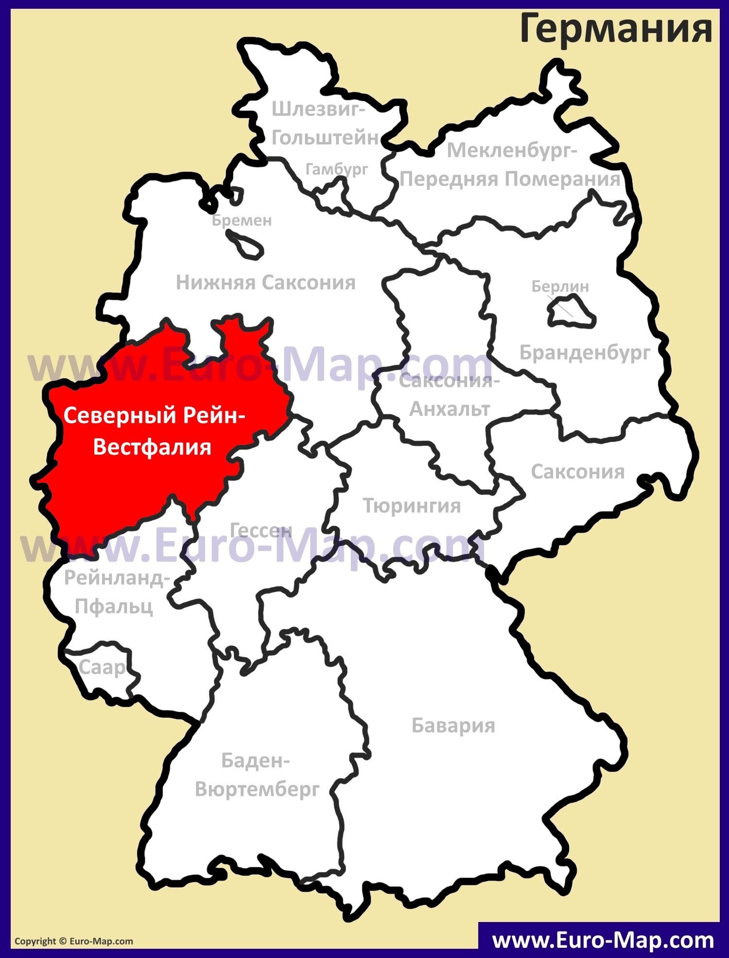 severniy-reyn-vestfaliya-na-karte-germanii.jpg