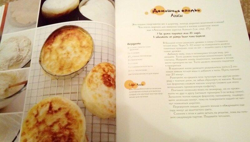 Фото 13 - Рецепты (2).jpg