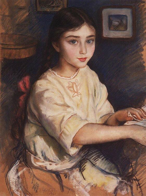 О.И. Рыбакова, 1923