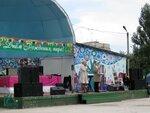 Бердскому городскому парку культуры и отдыха  исполнилось 37 лет
