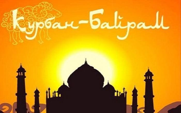 Когда-праздник-Курбан-Байрам