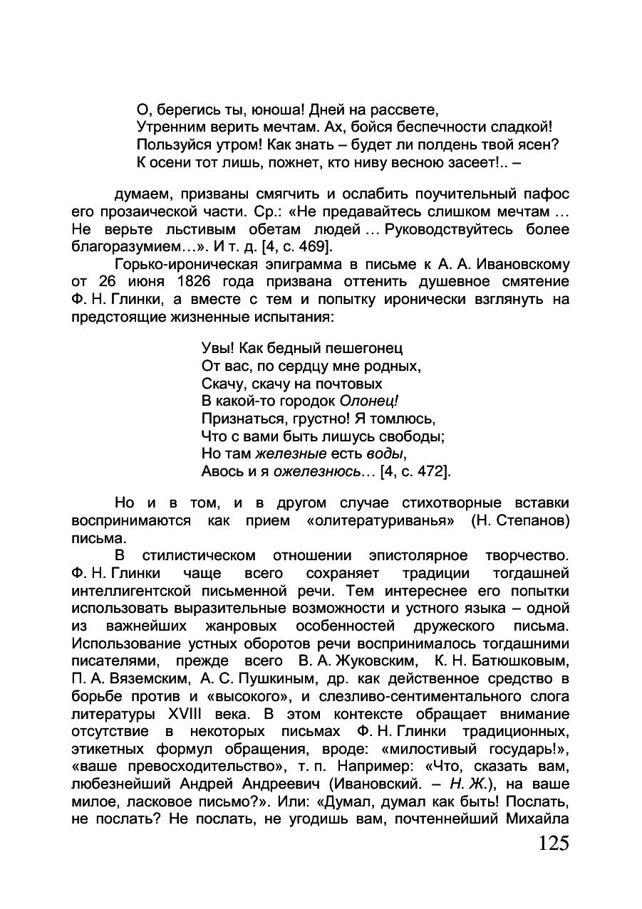 https://img-fotki.yandex.ru/get/370413/199368979.53/0_1fdd4d_d5ea85dd_XXXL.png