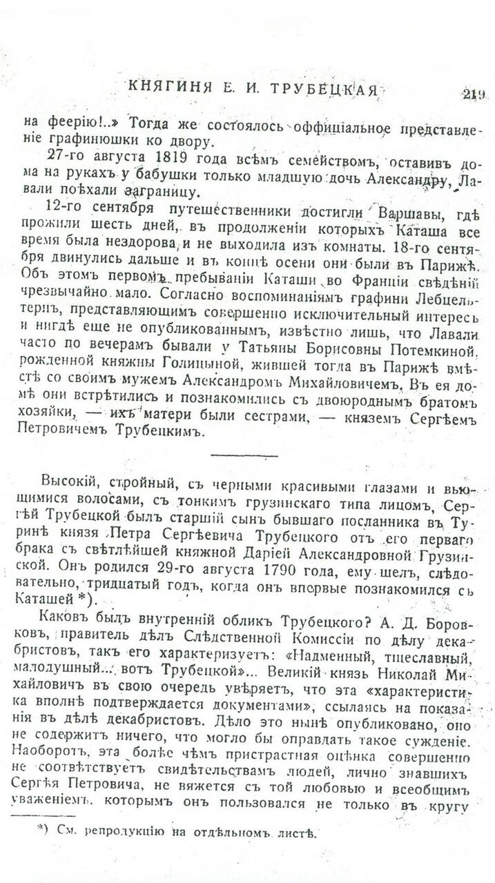 https://img-fotki.yandex.ru/get/370413/199368979.60/0_201cc4_ff83a917_XXXL.jpg