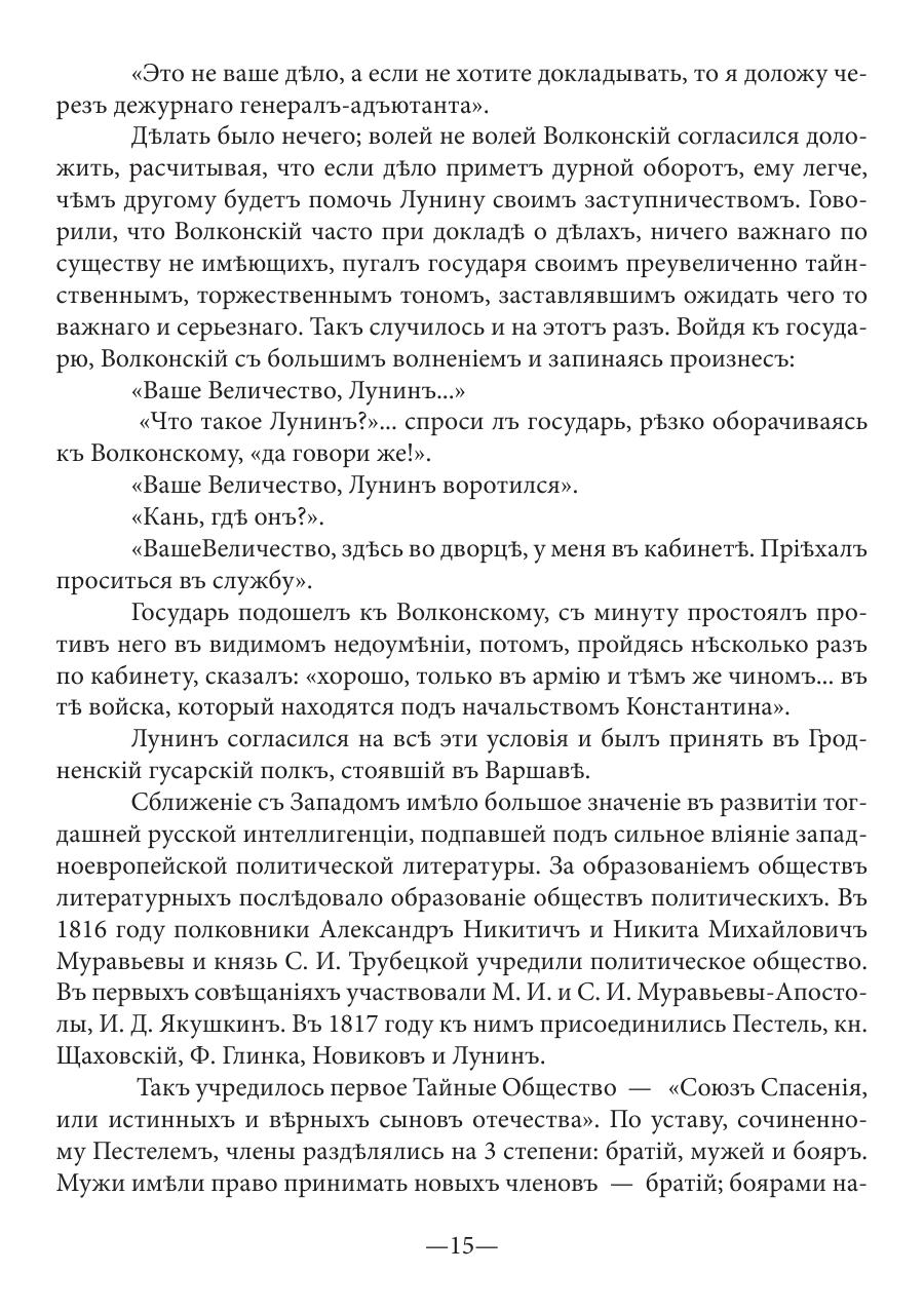 https://img-fotki.yandex.ru/get/370413/199368979.64/0_202723_9138053e_XXXL.png