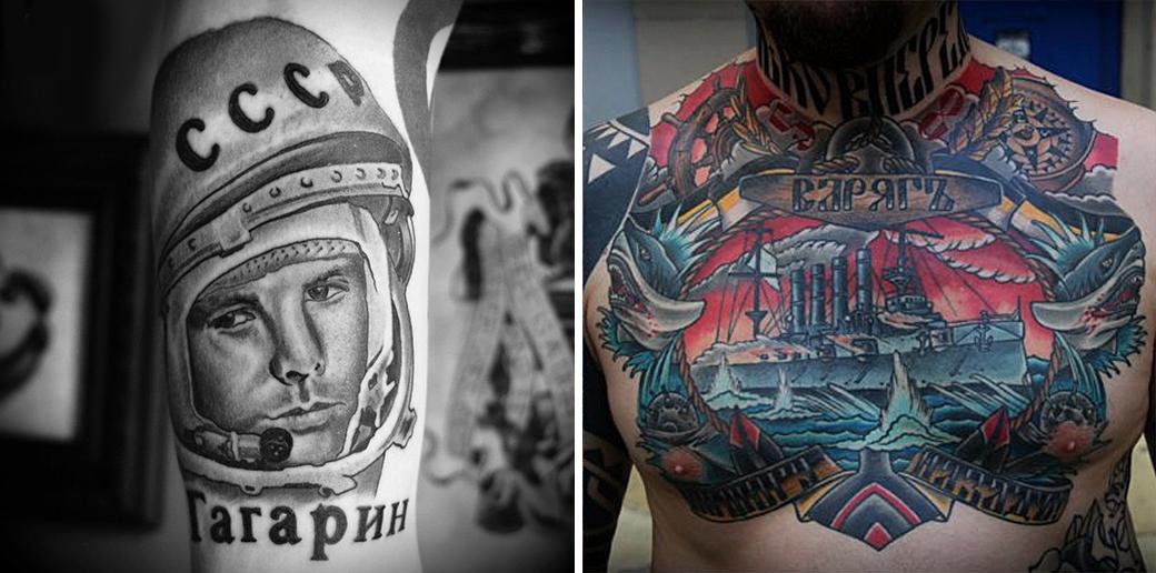 Суровые русские татуировки (30 фото)