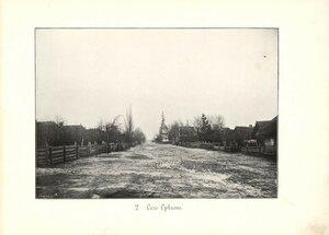 Село Орехово.