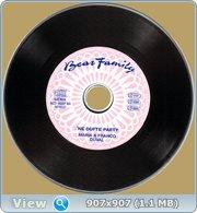"Сборник Maria Duval & Franco Duval - ""Ne Dufte Party"" (1998) cd 0_307aa3_f9ac3cc6_orig"