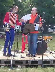 VII битломанский фестиваль