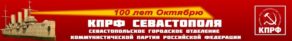 V-logo-sevkprf_ru