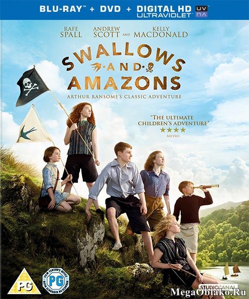 Ласточки и амазонки / Swallows and Amazons (2016/BDRip/HDRip)