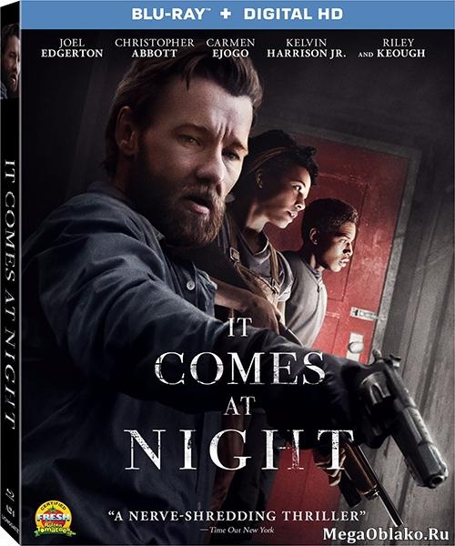 Оно приходит ночью / It Comes at Night (2017/BDRip/HDRip)