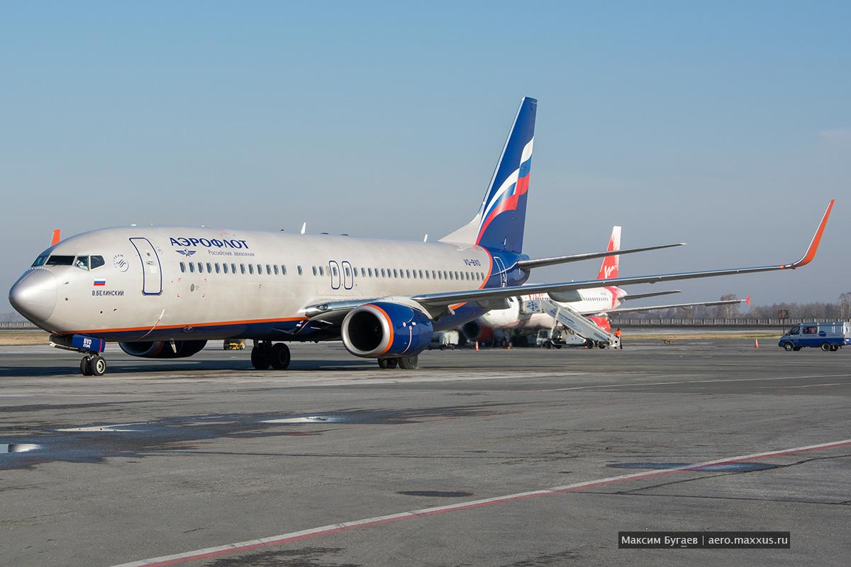 Запуск рейса S7 Airlines Новосибирск — Тбилиси. Фото Максима Бугаева
