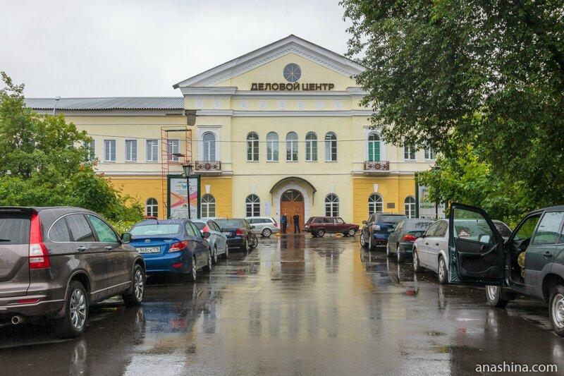 """Здание бывшего заводоуправления ОТЗ, ныне деловой центр """"Ямка"""", Петрозаводск"""