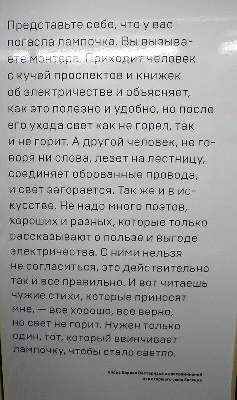 P1590072.JPG
