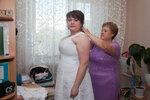 Свадьба Ербола и Юлии. Ч1