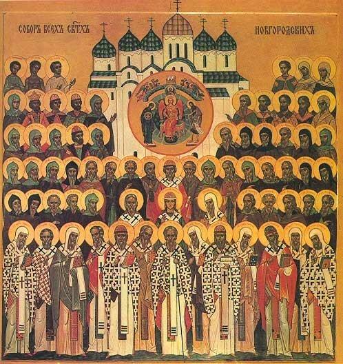Собор Новгородских святых