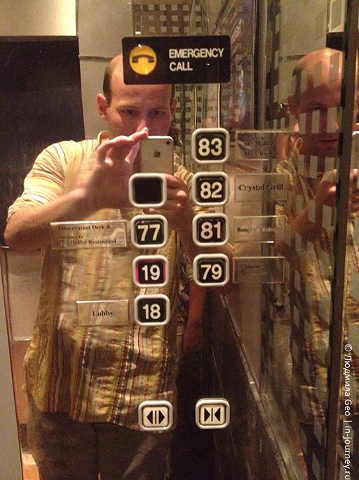 лифт в байок скай
