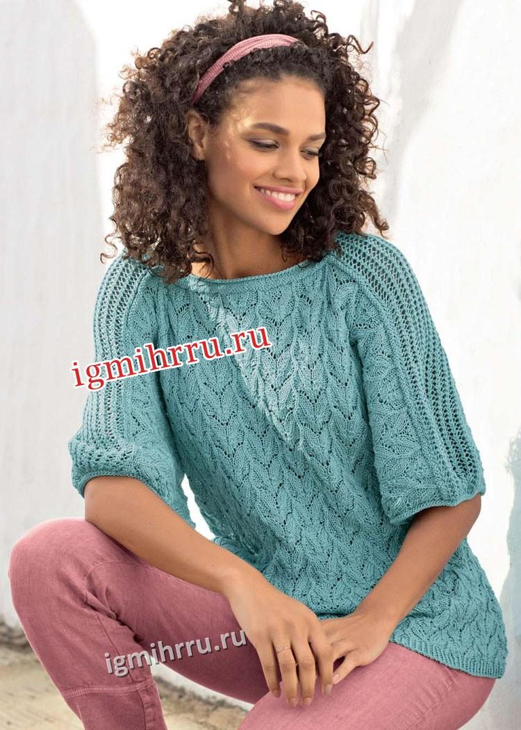 Пуловер мятно-голубого цвета с листьями и сеткой. Вязание спицами