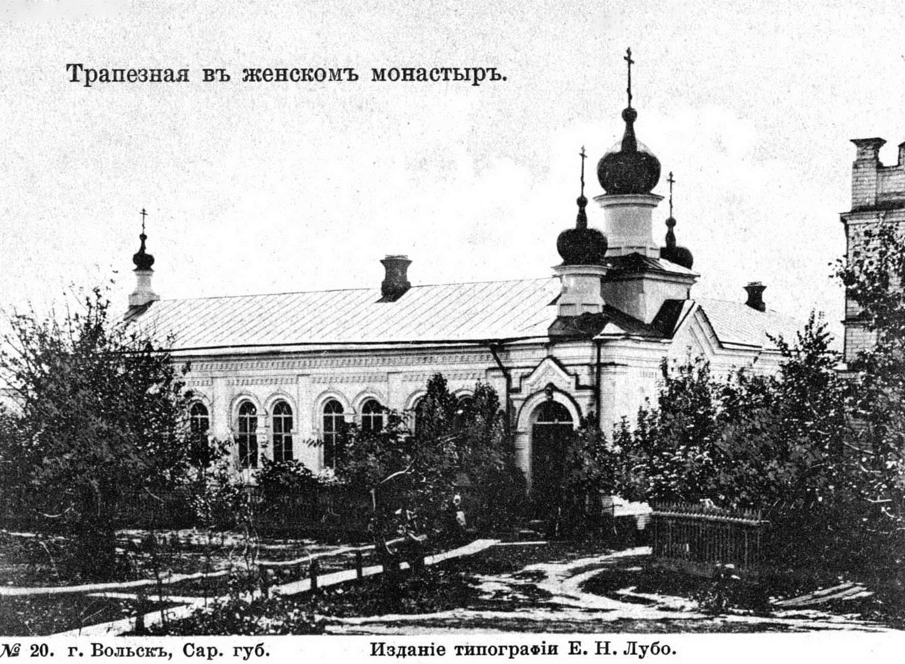 Женский монастырь. Трапезная