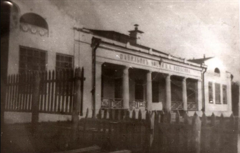 Павильон для больных женщин имени Василия Александровича Копосова