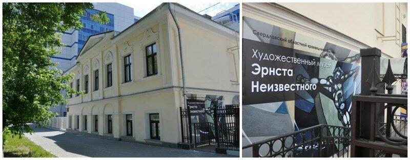 Здание музея Collage.jpg