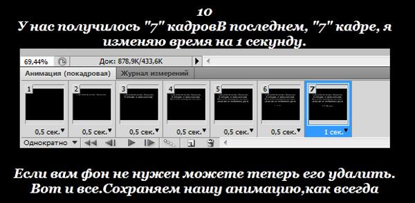 https://img-fotki.yandex.ru/get/3705/231007242.15/0_114060_1382f2da_orig
