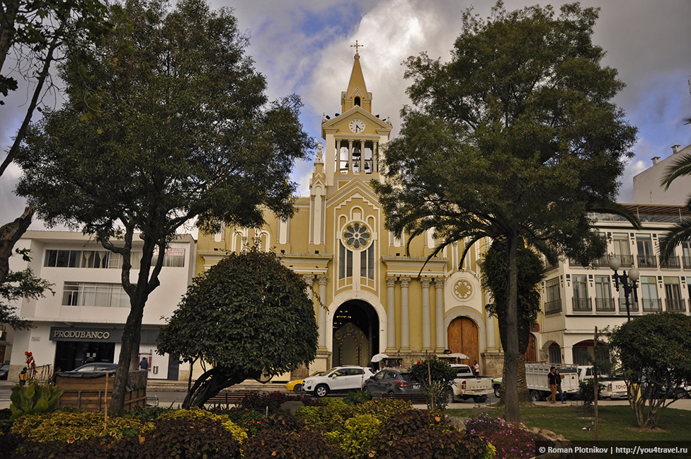 0 15c69a dcb6906d orig Лоха – культурная столица Эквадора