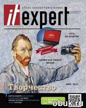 Журнал IT Expert №3 (март-апрель 2015)