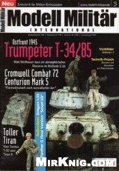 Журнал Modell Militar International №3