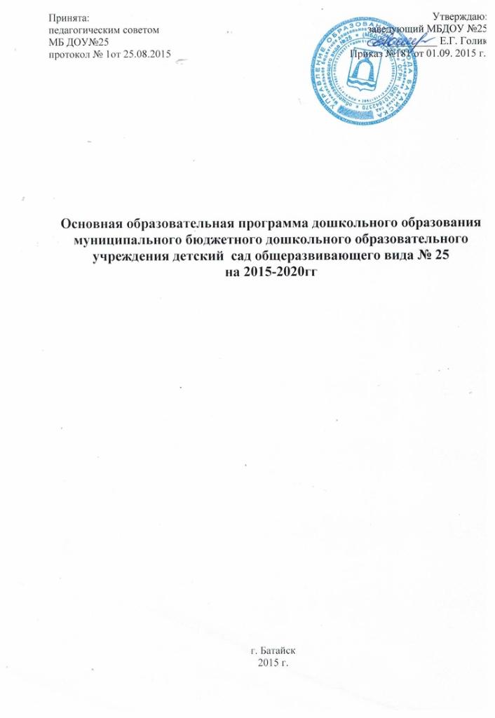 https://img-fotki.yandex.ru/get/3705/84718636.46/0_19d180_9af7ad0e_orig
