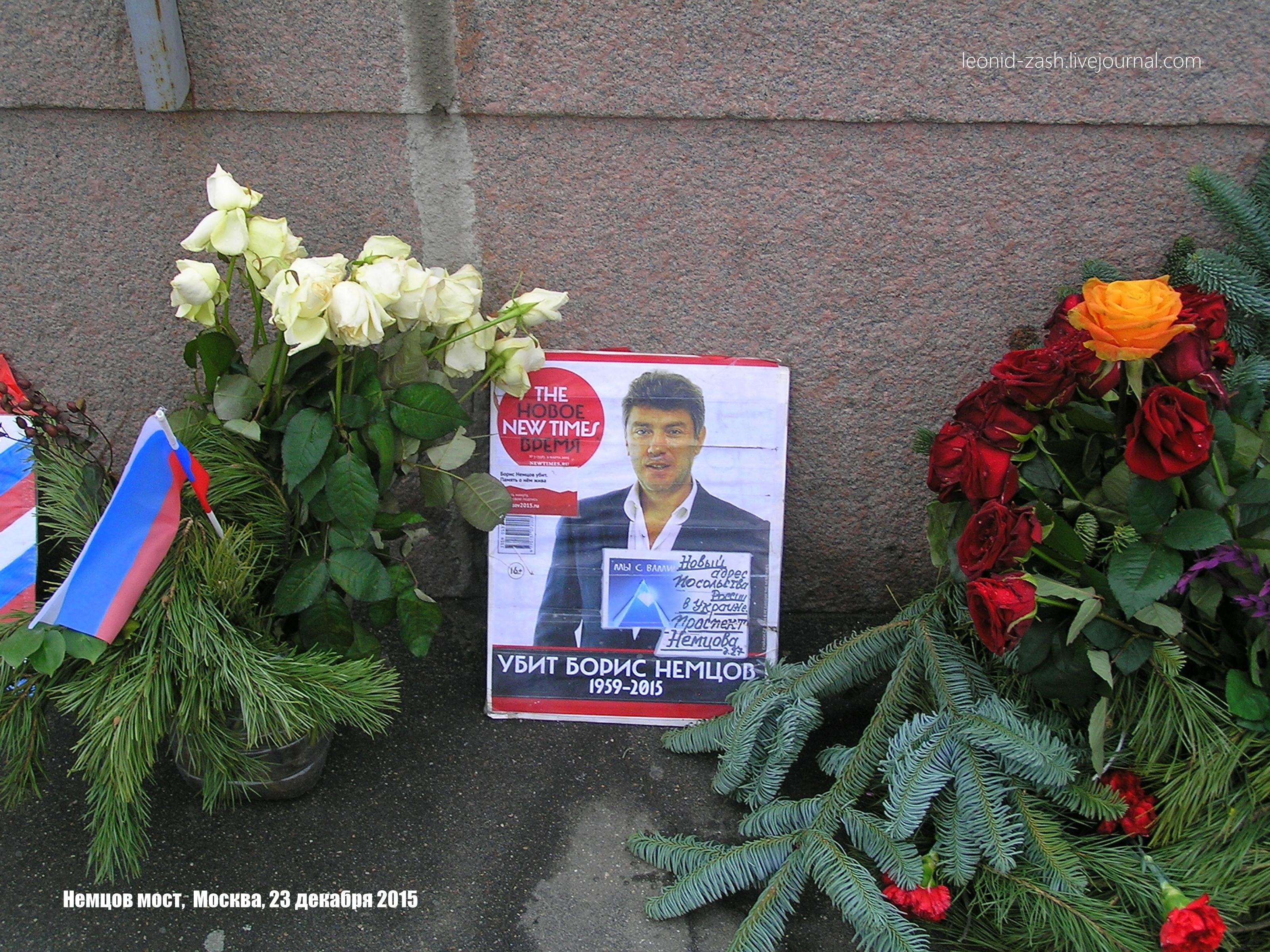 Немцов мост 19.JPG