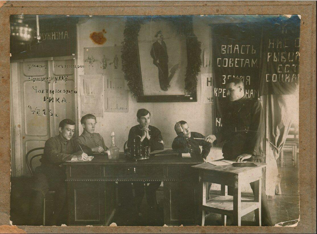 1925. Заседание Частинского РИКа 2 февраля