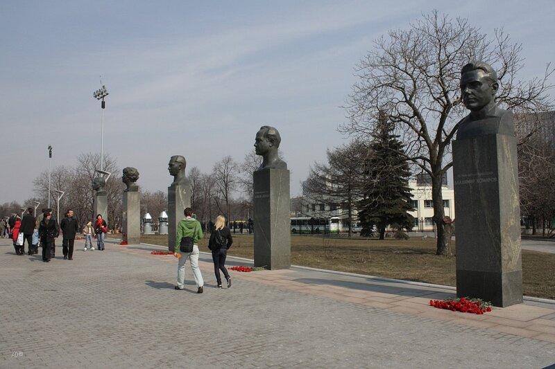 День Космонавтики 2009-04-12