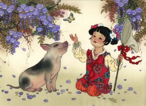year of boar - girl - pure heart innocence.jpg